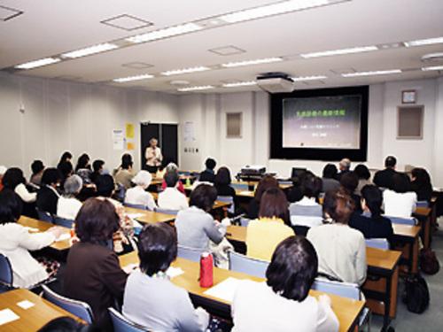「ミントの会」集いを3月25日開催しました