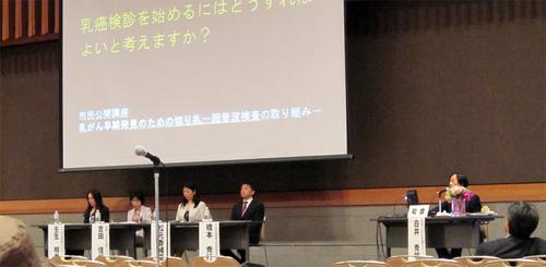 「乳がん早期発見」市民公開講座で白井部長が総合司会を務めます