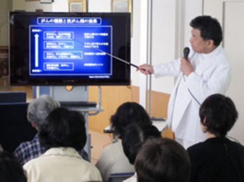 ミントの会 3月の集いを開催しました