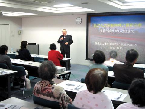 浅石理事長が北海道循環器病院で講演