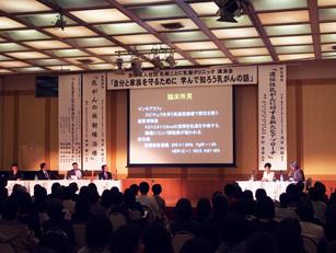 札幌ことに乳腺クリニック講演会 開催しました