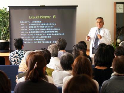 8月度「ミントの会」開催しました