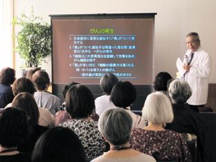 ミントの会開9月の集い催しました